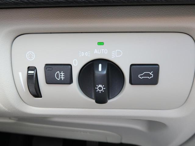 クロスカントリー T5 AWD モメンタム 認定中古車 ワンオーナー 禁煙車 純正HDDナビTV バックカメラ シティウィーブシート アダプティブクルーズコントロール インテリセーフ LEDヘッドライト パワーシート 純正18インチAW(30枚目)
