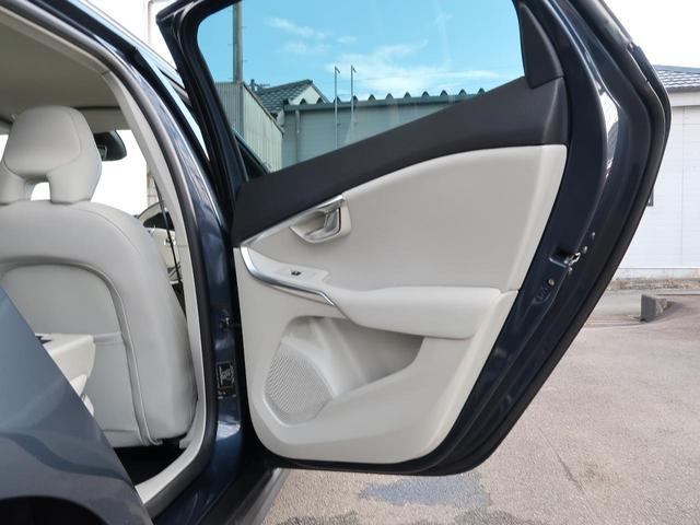 クロスカントリー T5 AWD モメンタム 認定中古車 ワンオーナー 禁煙車 純正HDDナビTV バックカメラ シティウィーブシート アダプティブクルーズコントロール インテリセーフ LEDヘッドライト パワーシート 純正18インチAW(35枚目)