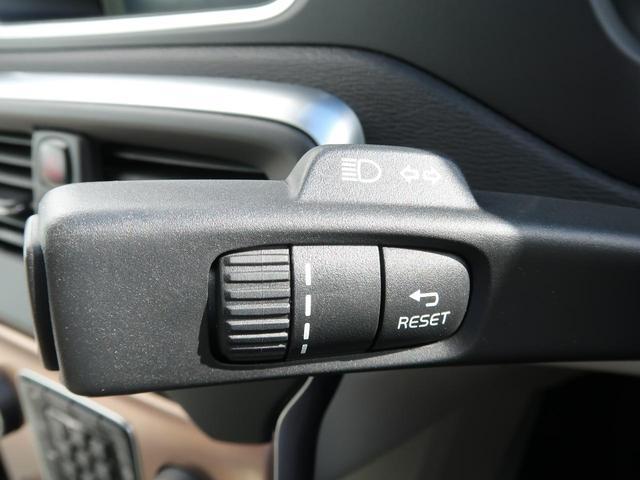 クロスカントリー T5 AWD モメンタム 認定中古車 ワンオーナー 禁煙車 純正HDDナビTV バックカメラ シティウィーブシート アダプティブクルーズコントロール インテリセーフ LEDヘッドライト パワーシート 純正18インチAW(45枚目)