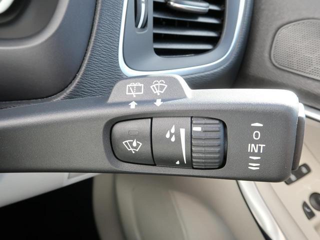 クロスカントリー T5 AWD モメンタム 認定中古車 ワンオーナー 禁煙車 純正HDDナビTV バックカメラ シティウィーブシート アダプティブクルーズコントロール インテリセーフ LEDヘッドライト パワーシート 純正18インチAW(46枚目)