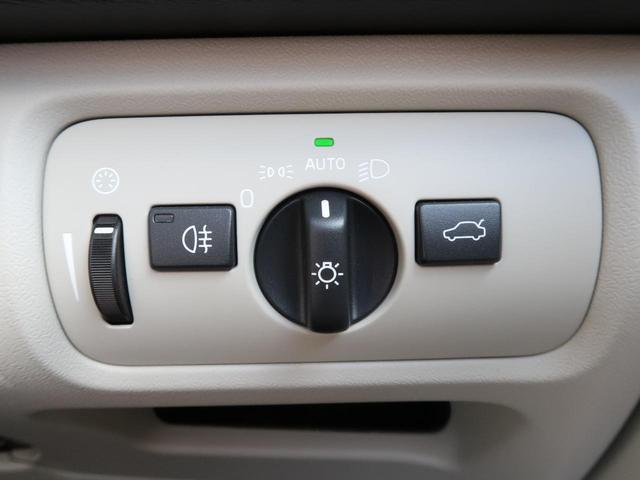 クロスカントリー T5 AWD モメンタム 認定中古車 ワンオーナー 禁煙車 純正HDDナビTV バックカメラ シティウィーブシート アダプティブクルーズコントロール インテリセーフ LEDヘッドライト パワーシート 純正18インチAW(47枚目)