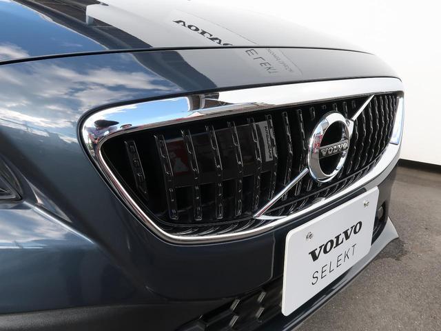 クロスカントリー T5 AWD モメンタム 認定中古車 ワンオーナー 禁煙車 純正HDDナビTV バックカメラ シティウィーブシート アダプティブクルーズコントロール インテリセーフ LEDヘッドライト パワーシート 純正18インチAW(48枚目)