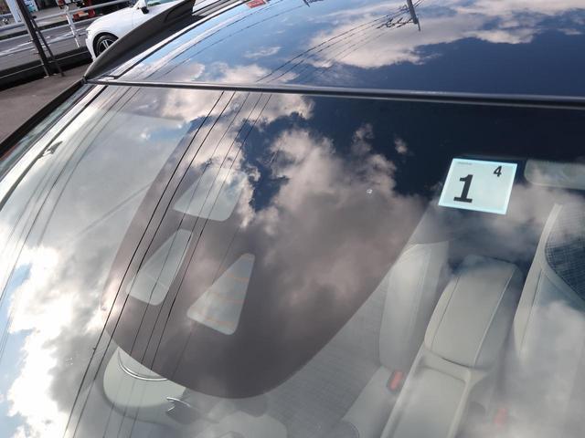 クロスカントリー T5 AWD モメンタム 認定中古車 ワンオーナー 禁煙車 純正HDDナビTV バックカメラ シティウィーブシート アダプティブクルーズコントロール インテリセーフ LEDヘッドライト パワーシート 純正18インチAW(50枚目)