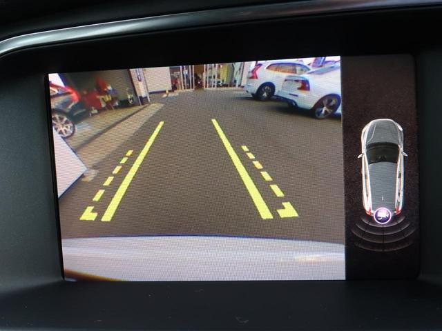 T3 クラシックエディション 認定中古車 1オーナー 禁煙車 パノラマガラスルーフ 黒本革シート 純正HDDナビTV インテリセーフ バックカメラ シートヒーター メモリ機能付パワーシート 純正17インチAW LEDヘッドライト(7枚目)