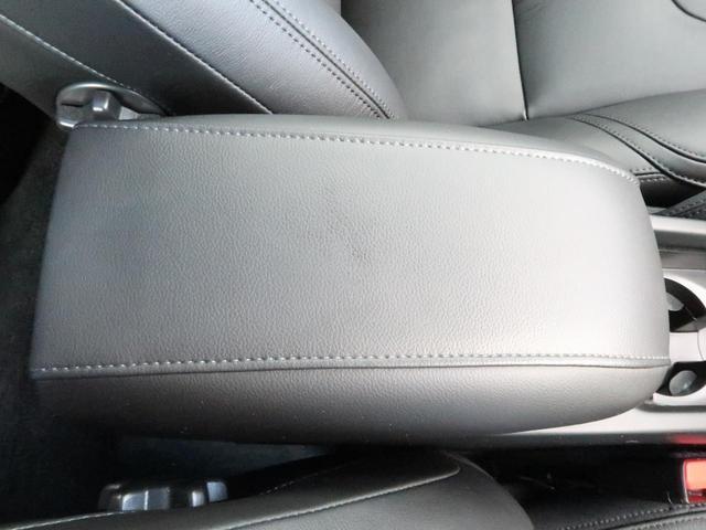 T3 クラシックエディション 認定中古車 1オーナー 禁煙車 パノラマガラスルーフ 黒本革シート 純正HDDナビTV インテリセーフ バックカメラ シートヒーター メモリ機能付パワーシート 純正17インチAW LEDヘッドライト(25枚目)