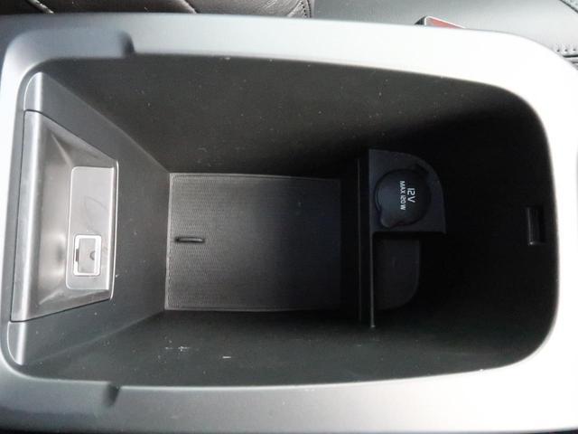 T3 クラシックエディション 認定中古車 1オーナー 禁煙車 パノラマガラスルーフ 黒本革シート 純正HDDナビTV インテリセーフ バックカメラ シートヒーター メモリ機能付パワーシート 純正17インチAW LEDヘッドライト(26枚目)