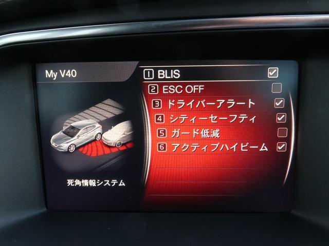 T3 クラシックエディション 認定中古車 1オーナー 禁煙車 パノラマガラスルーフ 黒本革シート 純正HDDナビTV インテリセーフ バックカメラ シートヒーター メモリ機能付パワーシート 純正17インチAW LEDヘッドライト(41枚目)