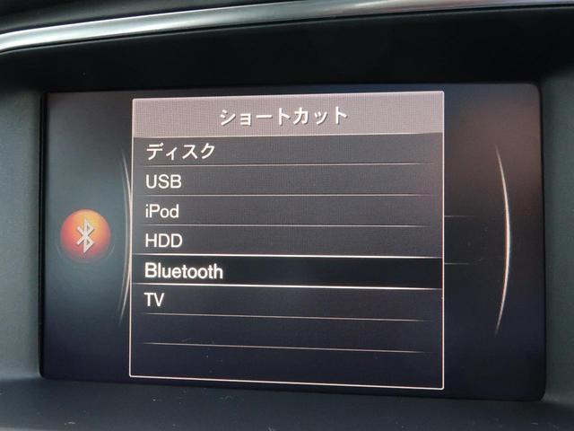 T3 クラシックエディション 認定中古車 1オーナー 禁煙車 パノラマガラスルーフ 黒本革シート 純正HDDナビTV インテリセーフ バックカメラ シートヒーター メモリ機能付パワーシート 純正17インチAW LEDヘッドライト(42枚目)