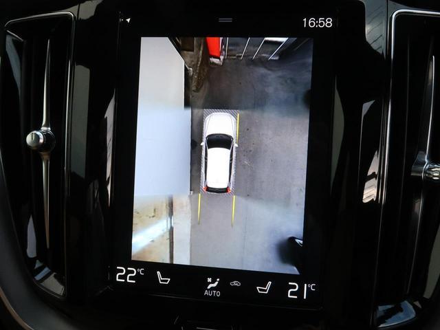 D4 AWD モーメンタム 認定中古車 ワンオーナー 禁煙車 アンバー本革シート インテリセーフ 9インチ純正ナビTV 360°ビューカメラ シートヒーター メモリ機能付パワーシート ETC2.0 LEDヘッドライト(6枚目)