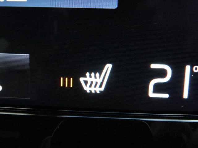 D4 AWD モーメンタム 認定中古車 ワンオーナー 禁煙車 アンバー本革シート インテリセーフ 9インチ純正ナビTV 360°ビューカメラ シートヒーター メモリ機能付パワーシート ETC2.0 LEDヘッドライト(7枚目)