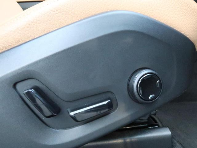 D4 AWD モーメンタム 認定中古車 ワンオーナー 禁煙車 アンバー本革シート インテリセーフ 9インチ純正ナビTV 360°ビューカメラ シートヒーター メモリ機能付パワーシート ETC2.0 LEDヘッドライト(8枚目)