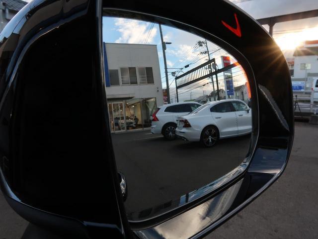 D4 AWD モーメンタム 認定中古車 ワンオーナー 禁煙車 アンバー本革シート インテリセーフ 9インチ純正ナビTV 360°ビューカメラ シートヒーター メモリ機能付パワーシート ETC2.0 LEDヘッドライト(9枚目)