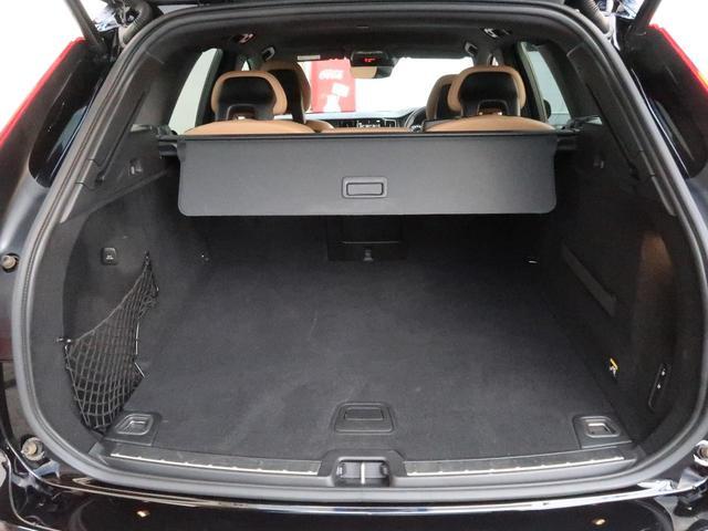 D4 AWD モーメンタム 認定中古車 ワンオーナー 禁煙車 アンバー本革シート インテリセーフ 9インチ純正ナビTV 360°ビューカメラ シートヒーター メモリ機能付パワーシート ETC2.0 LEDヘッドライト(13枚目)