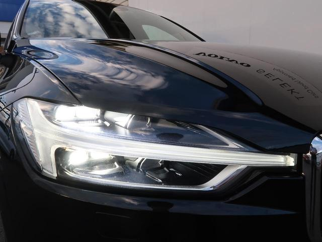 D4 AWD モーメンタム 認定中古車 ワンオーナー 禁煙車 アンバー本革シート インテリセーフ 9インチ純正ナビTV 360°ビューカメラ シートヒーター メモリ機能付パワーシート ETC2.0 LEDヘッドライト(14枚目)