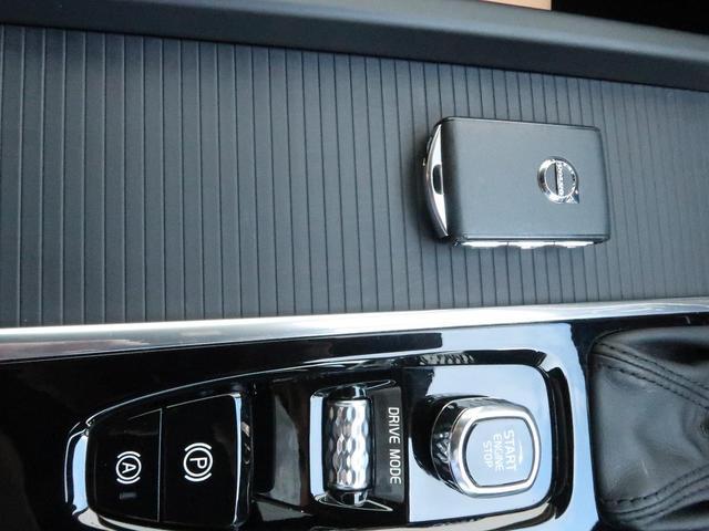 D4 AWD モーメンタム 認定中古車 ワンオーナー 禁煙車 アンバー本革シート インテリセーフ 9インチ純正ナビTV 360°ビューカメラ シートヒーター メモリ機能付パワーシート ETC2.0 LEDヘッドライト(22枚目)