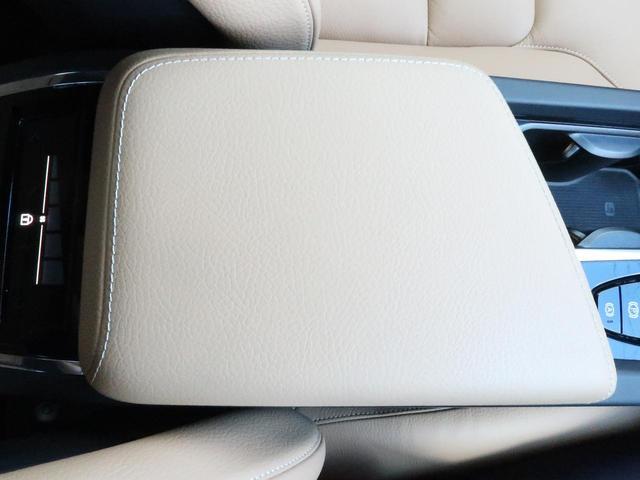D4 AWD モーメンタム 認定中古車 ワンオーナー 禁煙車 アンバー本革シート インテリセーフ 9インチ純正ナビTV 360°ビューカメラ シートヒーター メモリ機能付パワーシート ETC2.0 LEDヘッドライト(24枚目)