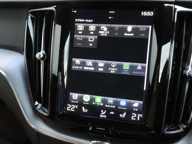 D4 AWD モーメンタム 認定中古車 ワンオーナー 禁煙車 アンバー本革シート インテリセーフ 9インチ純正ナビTV 360°ビューカメラ シートヒーター メモリ機能付パワーシート ETC2.0 LEDヘッドライト(29枚目)
