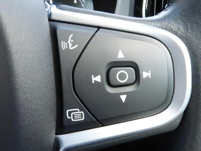 D4 AWD モーメンタム 認定中古車 ワンオーナー 禁煙車 アンバー本革シート インテリセーフ 9インチ純正ナビTV 360°ビューカメラ シートヒーター メモリ機能付パワーシート ETC2.0 LEDヘッドライト(30枚目)