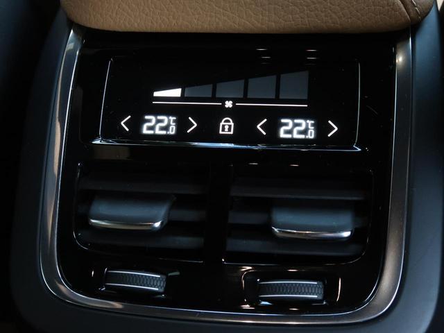 D4 AWD モーメンタム 認定中古車 ワンオーナー 禁煙車 アンバー本革シート インテリセーフ 9インチ純正ナビTV 360°ビューカメラ シートヒーター メモリ機能付パワーシート ETC2.0 LEDヘッドライト(33枚目)