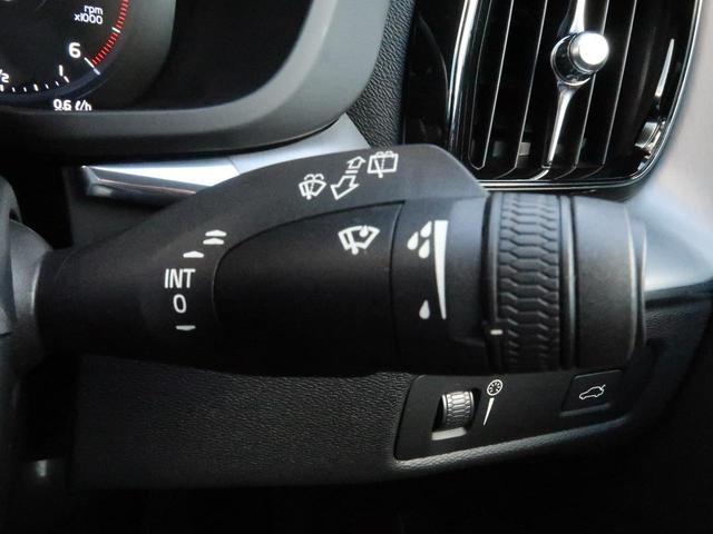 D4 AWD モーメンタム 認定中古車 ワンオーナー 禁煙車 アンバー本革シート インテリセーフ 9インチ純正ナビTV 360°ビューカメラ シートヒーター メモリ機能付パワーシート ETC2.0 LEDヘッドライト(34枚目)