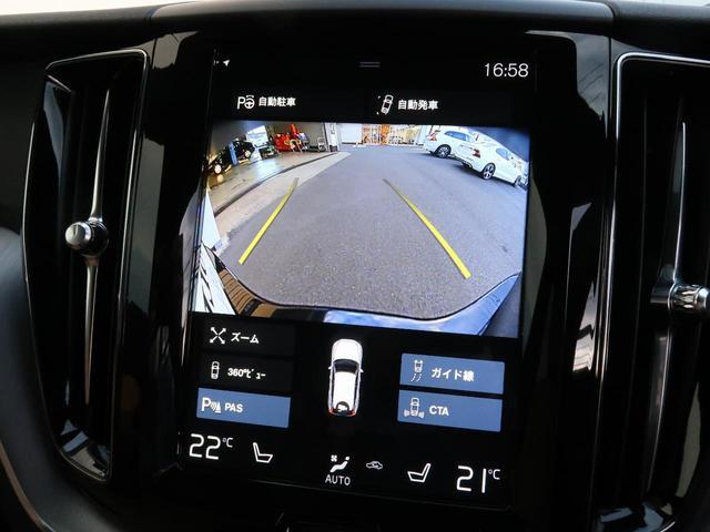 D4 AWD モーメンタム 認定中古車 ワンオーナー 禁煙車 アンバー本革シート インテリセーフ 9インチ純正ナビTV 360°ビューカメラ シートヒーター メモリ機能付パワーシート ETC2.0 LEDヘッドライト(36枚目)