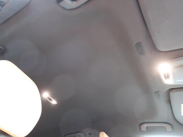 D4 AWD モーメンタム 認定中古車 ワンオーナー 禁煙車 アンバー本革シート インテリセーフ 9インチ純正ナビTV 360°ビューカメラ シートヒーター メモリ機能付パワーシート ETC2.0 LEDヘッドライト(39枚目)