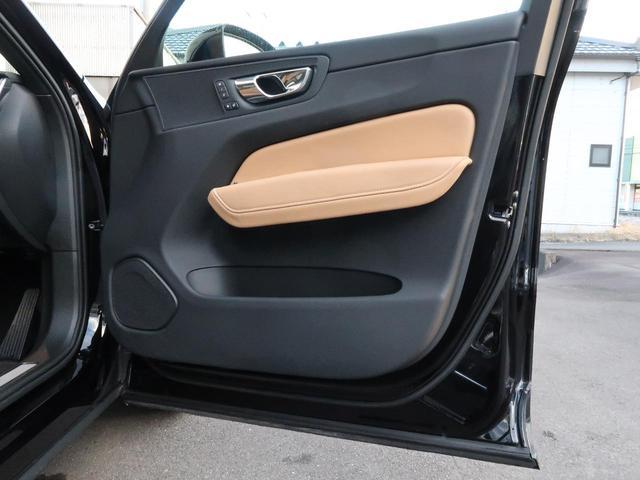 D4 AWD モーメンタム 認定中古車 ワンオーナー 禁煙車 アンバー本革シート インテリセーフ 9インチ純正ナビTV 360°ビューカメラ シートヒーター メモリ機能付パワーシート ETC2.0 LEDヘッドライト(41枚目)