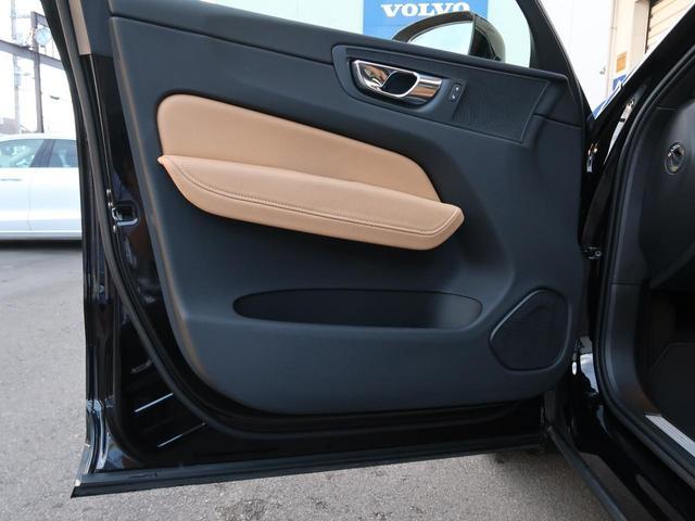 D4 AWD モーメンタム 認定中古車 ワンオーナー 禁煙車 アンバー本革シート インテリセーフ 9インチ純正ナビTV 360°ビューカメラ シートヒーター メモリ機能付パワーシート ETC2.0 LEDヘッドライト(42枚目)