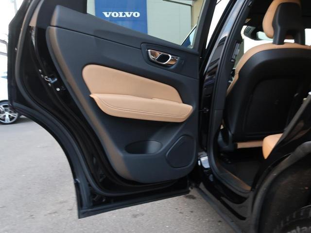 D4 AWD モーメンタム 認定中古車 ワンオーナー 禁煙車 アンバー本革シート インテリセーフ 9インチ純正ナビTV 360°ビューカメラ シートヒーター メモリ機能付パワーシート ETC2.0 LEDヘッドライト(43枚目)