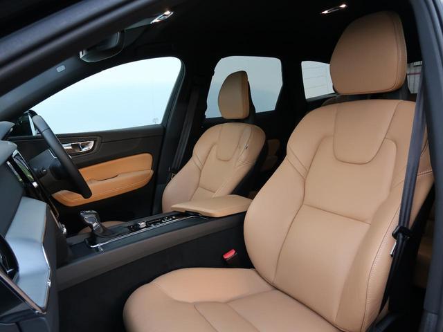 D4 AWD モーメンタム 認定中古車 ワンオーナー 禁煙車 アンバー本革シート インテリセーフ 9インチ純正ナビTV 360°ビューカメラ シートヒーター メモリ機能付パワーシート ETC2.0 LEDヘッドライト(44枚目)