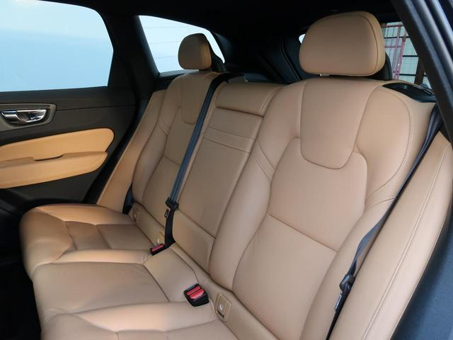 D4 AWD モーメンタム 認定中古車 ワンオーナー 禁煙車 アンバー本革シート インテリセーフ 9インチ純正ナビTV 360°ビューカメラ シートヒーター メモリ機能付パワーシート ETC2.0 LEDヘッドライト(45枚目)