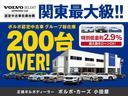 D4 AWD インスクリプション 2020年モデル・ワンオーナー・禁煙車・ブラックファインナッパレザーシート・純正HDDナビTV・360°ビューカメラ・インテリセーフ・純正19AW・アダプティブクルーズコントロール・電動リアゲート(3枚目)
