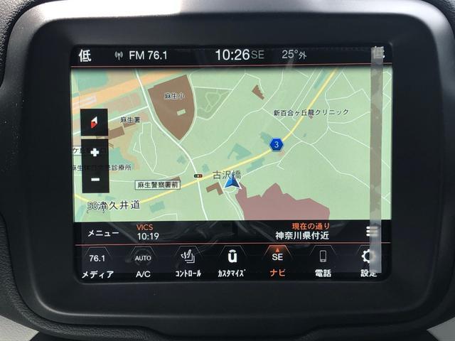 「その他」「ジープレネゲード」「SUV・クロカン」「神奈川県」の中古車4