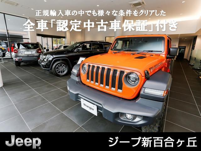 「その他」「ジープレネゲード」「SUV・クロカン」「神奈川県」の中古車28