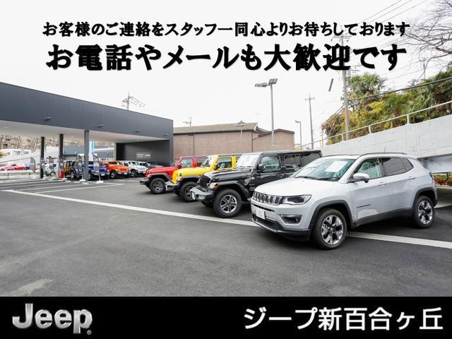 「その他」「ジープレネゲード」「SUV・クロカン」「神奈川県」の中古車32
