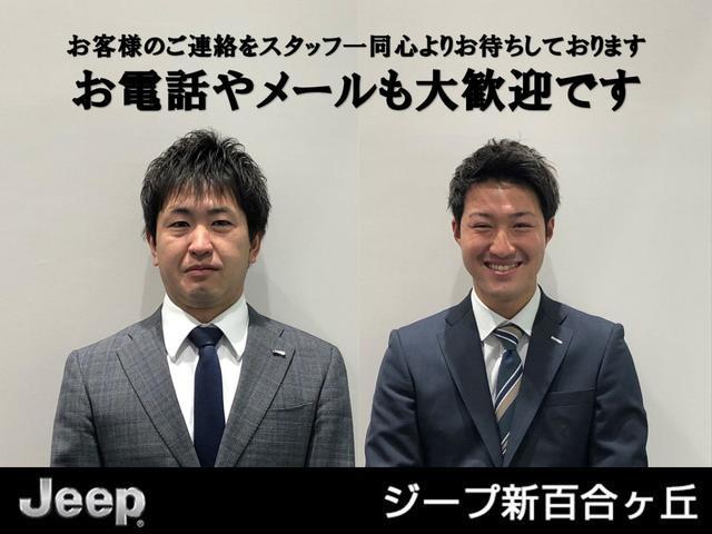 「その他」「ジープレネゲード」「SUV・クロカン」「神奈川県」の中古車33