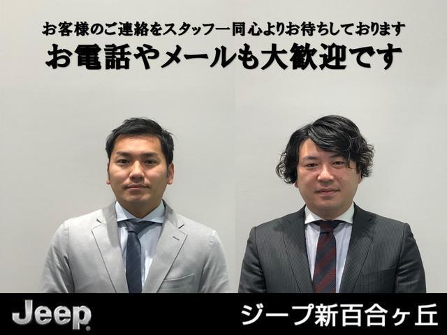 「その他」「ジープレネゲード」「SUV・クロカン」「神奈川県」の中古車34