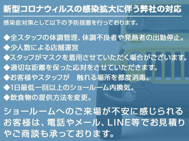 スポーツ SDナビゲーション バックカメラ ETC 認定中古車保証1年付帯(4枚目)