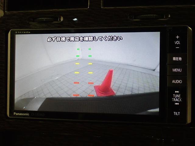 スポーツクロス ラグジュアリーPKG SDナビゲーション Bluetooth DVD再生 レザーシート シートヒーター(52枚目)