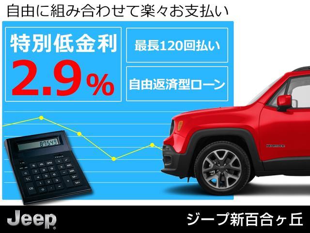 リミテッド 弊社元デモカー 純正ナビゲーション Bluetooth AppleCarplay レザーシート サンルーフ パワーリフトゲート 新車保証継承(5枚目)
