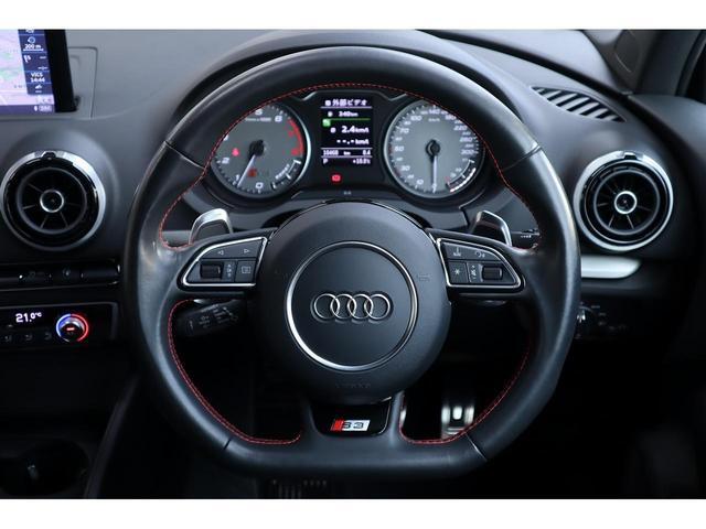 LEDライトパッケージ アダプティブ クルーズコントロール ライティングパッケージ 認定中古車(13枚目)