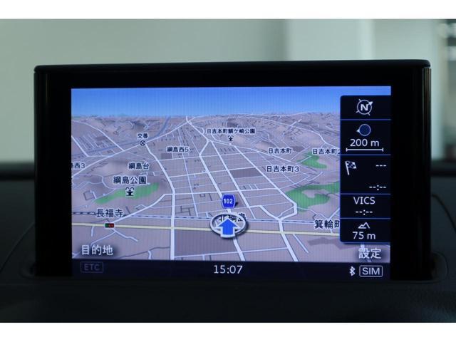 LEDライトパッケージ アダプティブ クルーズコントロール ライティングパッケージ 認定中古車(15枚目)