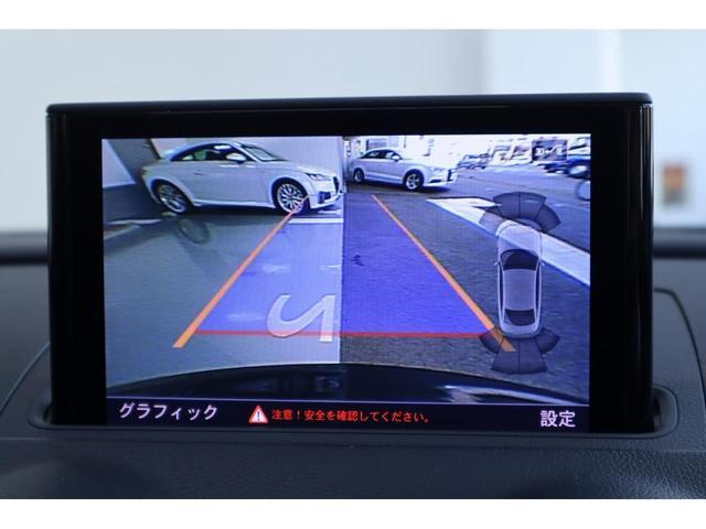 LEDライトパッケージ アダプティブ クルーズコントロール ライティングパッケージ 認定中古車(16枚目)