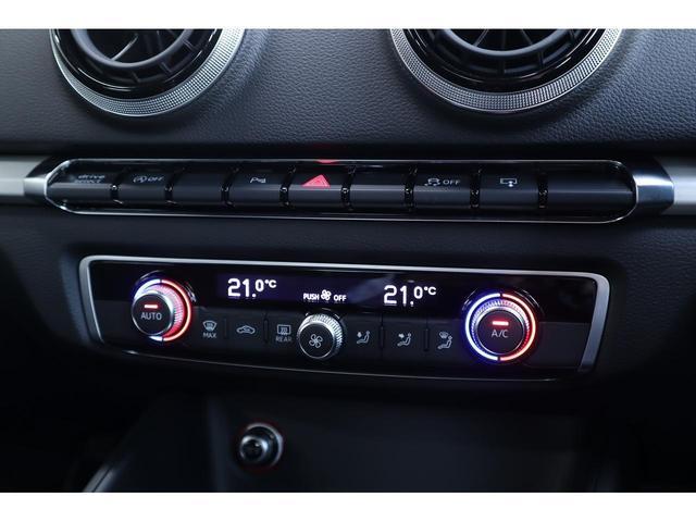 LEDライトパッケージ アダプティブ クルーズコントロール ライティングパッケージ 認定中古車(17枚目)