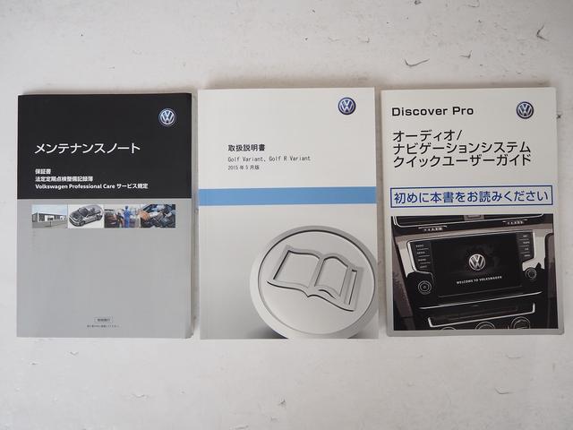 TSIコンフォートラインブルーモーションテクノロジー 認定中古車・保証付・ACC・DiscoverPro(7枚目)