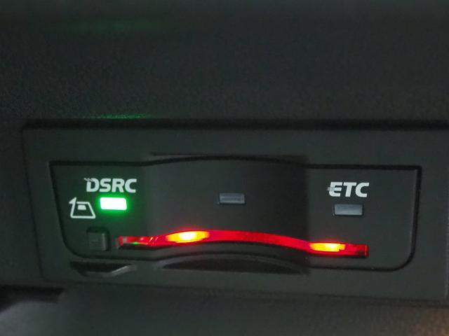 TSI コンフォートライン アップグレードパッケージ・セーフティパッケージ・認定中古車・保証付き(16枚目)