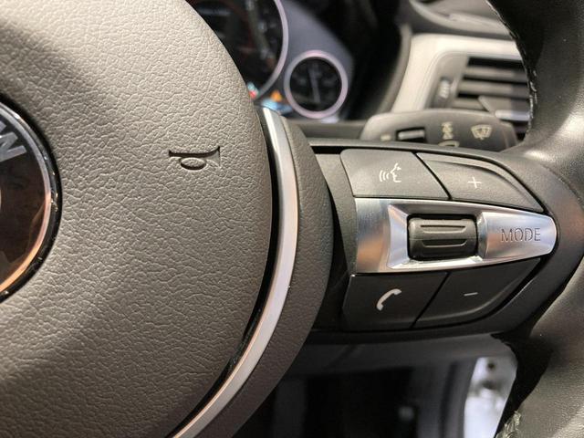 318i Mスポーツ 正規認定中古車 禁煙1オーナー 自動軽減ブレーキ 車線逸脱警告 SOSコール iDriveナビゲーションシステム バックカメラ 障害物センサー ETC車載器 LEDヘッドライト クルーズコントロール(13枚目)