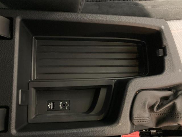 318i Mスポーツ 正規認定中古車 禁煙1オーナー 自動軽減ブレーキ 車線逸脱警告 SOSコール iDriveナビゲーションシステム バックカメラ 障害物センサー ETC車載器 LEDヘッドライト クルーズコントロール(18枚目)