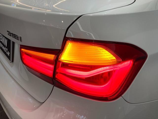 318i Mスポーツ 正規認定中古車 禁煙1オーナー 自動軽減ブレーキ 車線逸脱警告 SOSコール iDriveナビゲーションシステム バックカメラ 障害物センサー ETC車載器 LEDヘッドライト クルーズコントロール(23枚目)