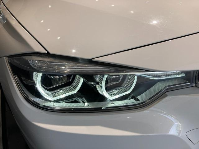318i Mスポーツ 正規認定中古車 禁煙1オーナー 自動軽減ブレーキ 車線逸脱警告 SOSコール iDriveナビゲーションシステム バックカメラ 障害物センサー ETC車載器 LEDヘッドライト クルーズコントロール(24枚目)